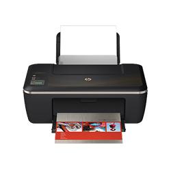 HP 2520hc Deskjet